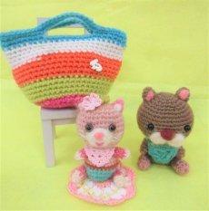 かわいい編み物教室